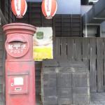 郵便ポストが赤いのも私の責任